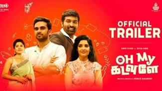 Oh My Kadavule – Trailer | Ashok Selvan, Ritika Singh, Vani Bhojan | Ashwath Marimuthu | Leon James