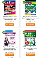 RBI Assistant Books Buy Online 2017 Reserve Bank Of India Assistant Books Buy Online