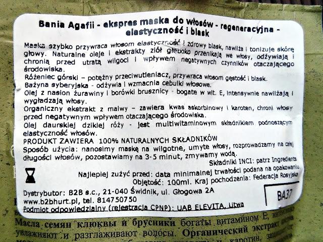 Bania Agafii - Ekspres maska do włosów regeneracyjna, elastyczność i blask