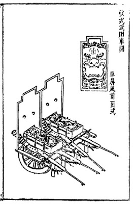 Ming Chinese rocket wheelbarrow
