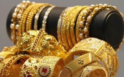 Harga Emas Hari Ini Di Kota Cirebon Harga Emas Hari Ini