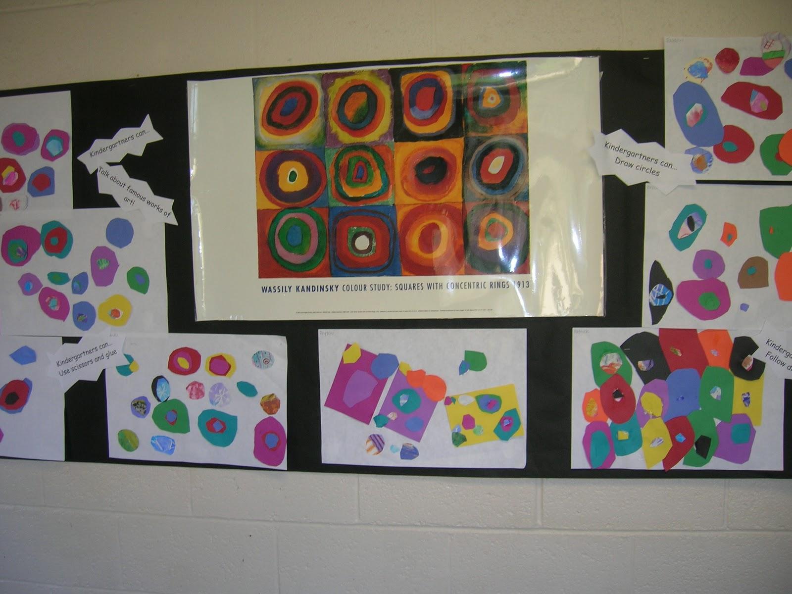 The Elementary Art Room Kandinsky Circles