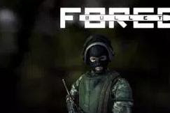 Bullet Force MOD APK Battlefield Experience v1.53