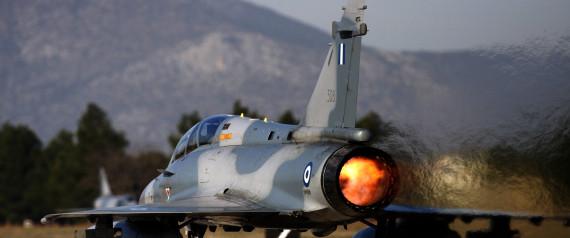 «Όχι» του Συμβουλίου Εφετών σε τουρκικό αίτημα αγωγής σε βάρος Έλληνα πιλότου για «κατάρριψη» μαχητικού το 1996