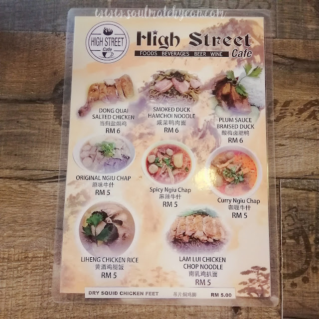 Menu; High Street Cafe, Plaza 333
