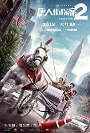 Watch Detective Chinatown 2 Online Free 2018 Putlocker