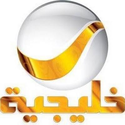 تردد قناة روتانا خليجية 2018 اضبط تردد روتانا الجديد على  نايل سات وعرب سات