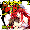 Descarga High School DxD Novela Ligera (Tomos 24/??) PDF Mega