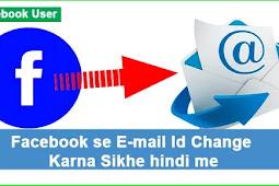Facebook Se Email Id Kaise Hataye Jane Hindi Me
