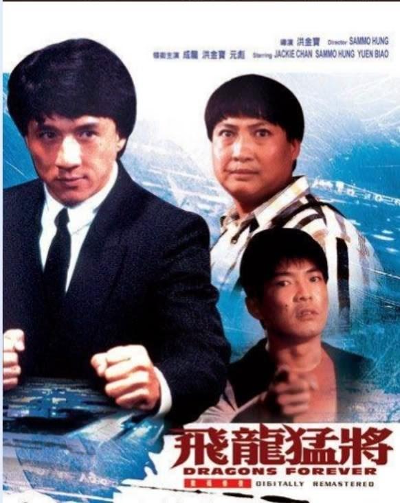 Rồng Bất Tử - Dragons Forever (1988)