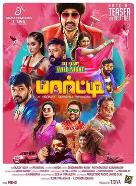 Regina upcoming 2021 Tamil film Party Wiki, Poster, Release date, Songs list wikipedia