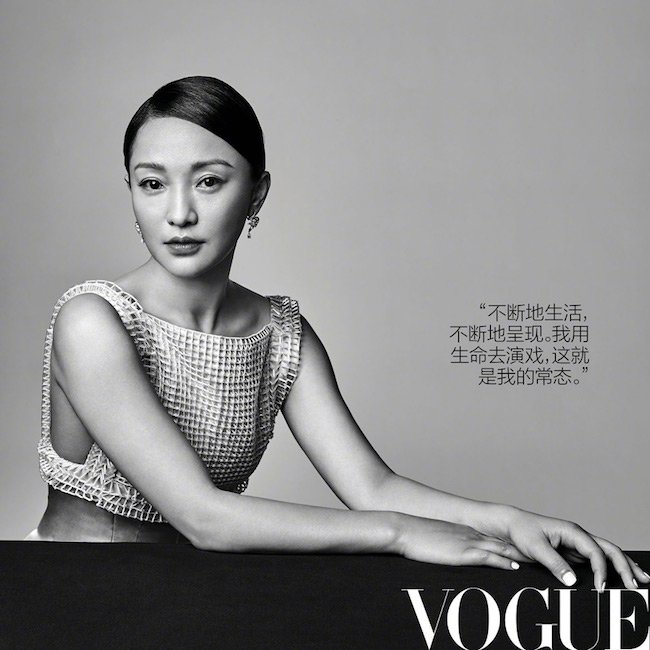 Zhou Xun Vogue China, Zhou Xin 2017, Vogue China