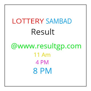 Lottery sambad result today 2018