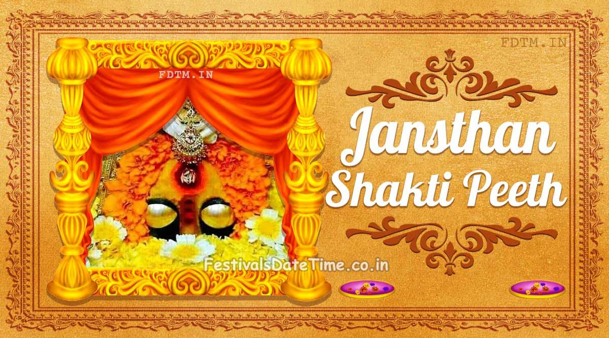 Naina Devi Shakti Peeth, Bilaspur, Himachal Pradesh, India: The Shaktism
