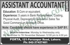 Assistant-accountant-jobs-in-lahore