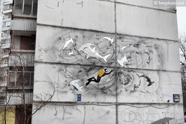 street art russia