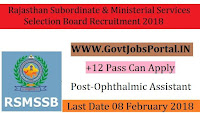 Rajasthan Subordinate & Ministerial Services Selection Board Recruitment 2018-Ophthalmic Assistant