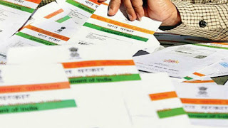 Supreme Court Give Great Relief To The Students For Aadhar Card Use