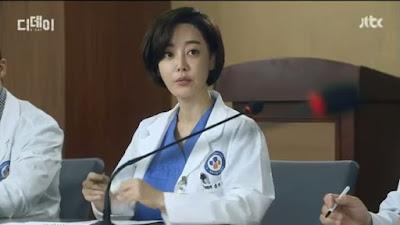 Kim Hye Eun
