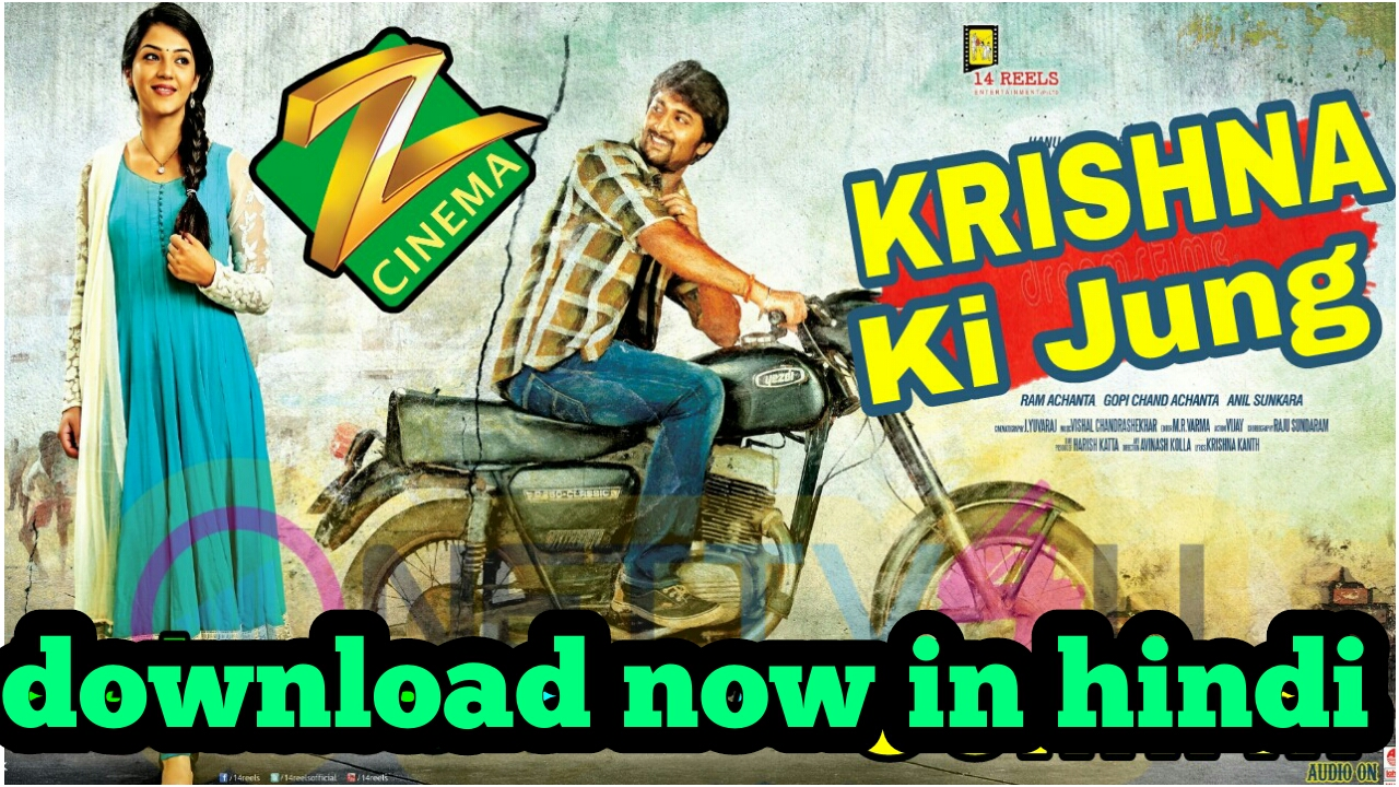 krishna ki love story hindi dubbed movie download