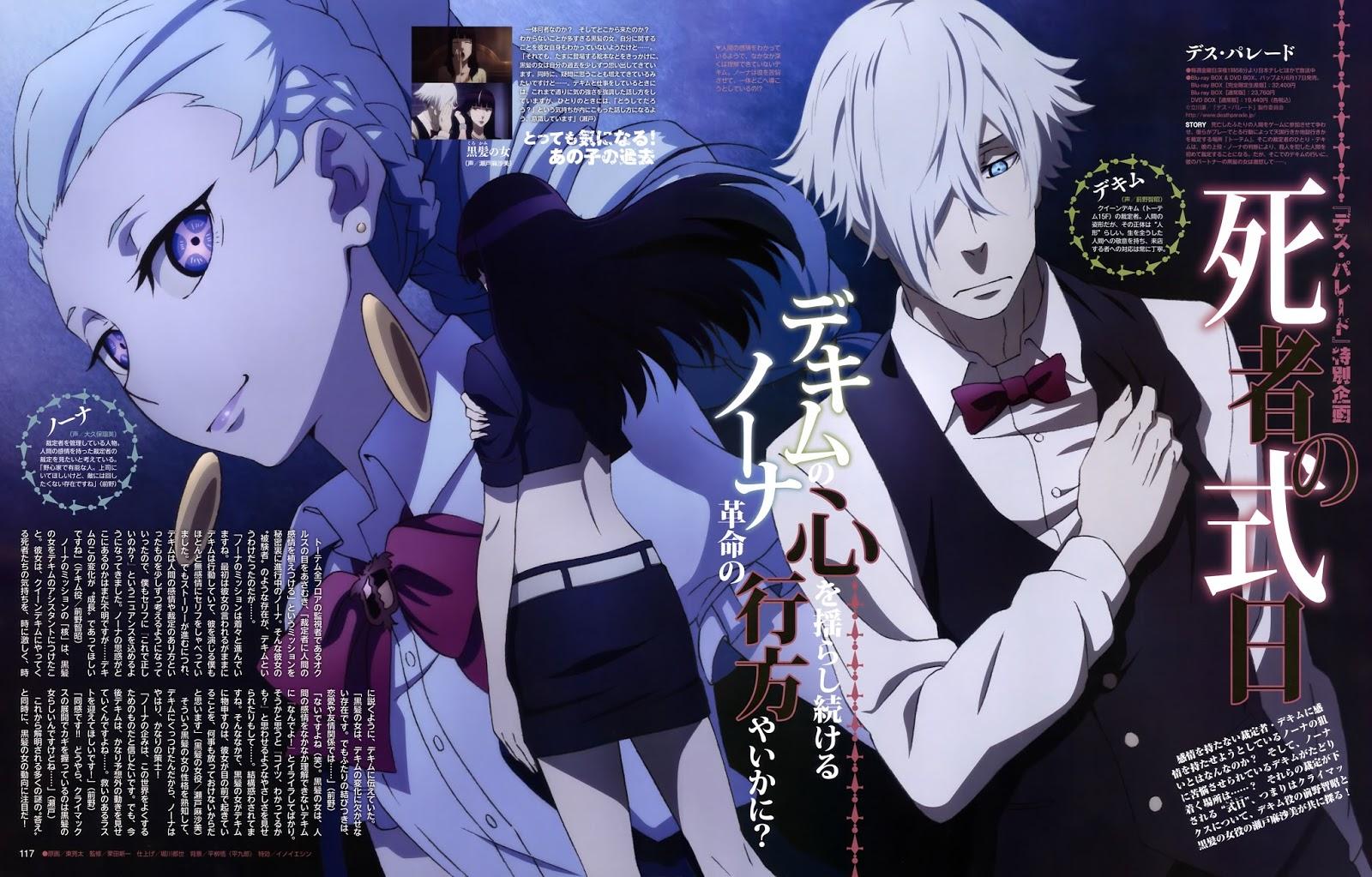 Anime Misteri Terbaik Death Parade