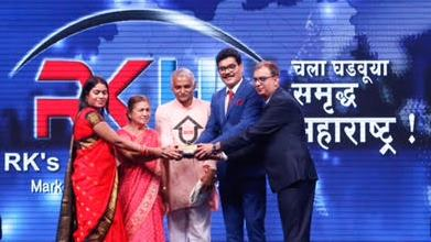 "Eminent Social Workers Dr Prakash Amte& Mrs Mandakini Amte Inaugurate R K Home's   ""Real Estate Mall"" (REM)"