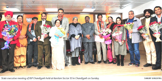 State executive meeting of BJP Chandigarh held at Kamlam Sector 33 in Chandigarh