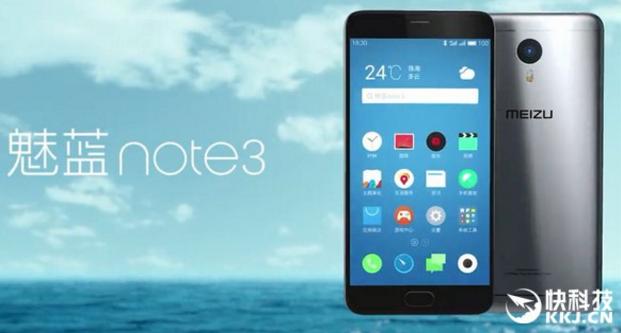 شركة Meizu تعلن عن هاتفها الجديد M3 Note
