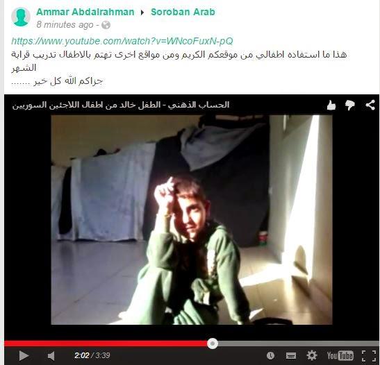 طفل سوري يتحدى و يتعلم السوروبان رغم الظروف الصعبة