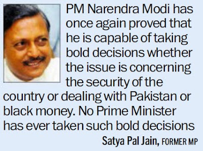 PM Narendra Modi has once again proved that he is capable of taking bold decisions whether the issue is concerning the security of the country or dealing with Pakistan or black money. No Prime Minister has ever taken such bold decisions - Satya Pal Jain
