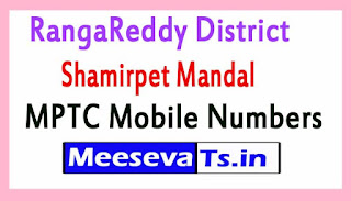 Shamirpet Mandal MPTC Mobile Numbers List RangaReddy District in Telangana State