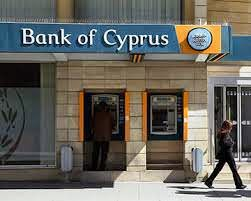 банки Кипра открыты для олиигархов