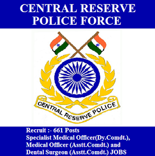 Central Reserve Police Force, CRPF, Graduation, Force, Assistant Commandant, MO, Medical Officer, freejobalert, Sarkari Naukri, Latest Jobs, crpf logo