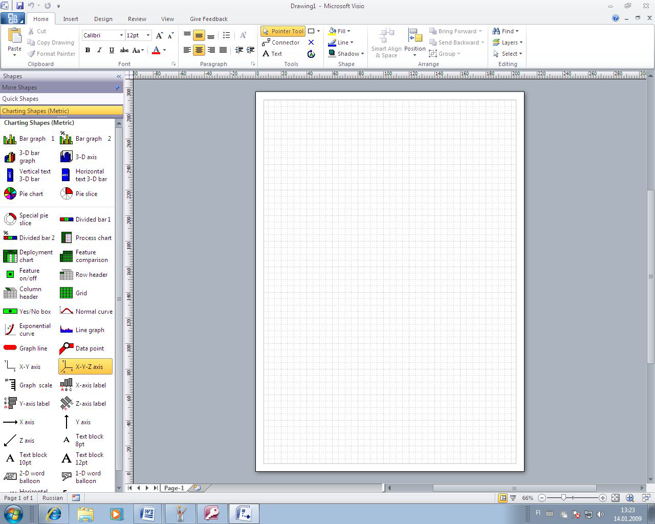crack microsoft office 2010 professional