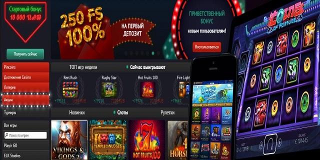 Отзывы об играх в онлайн казино игры в игру игровые автоматы онлайн