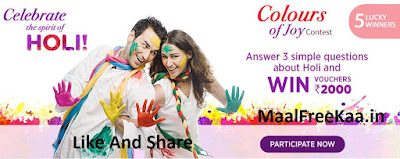 Happy Holi Contest