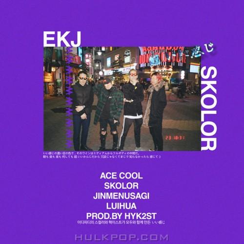 SKOLOR – Ekj – Single