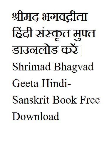 Bhagavad-gita as it is original 1972 edition free pdf download.