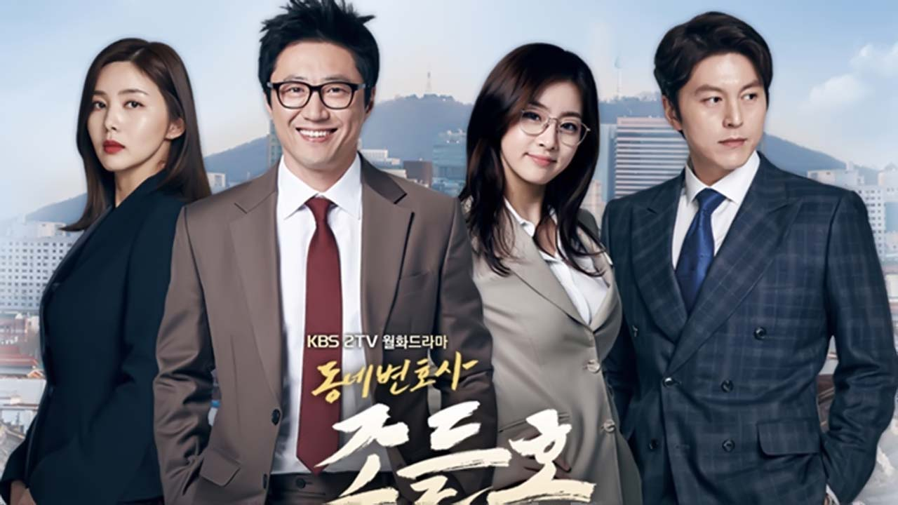 My Lawyer, Mr. Jo 2 Episode 3-4 Subtitle Indonesia