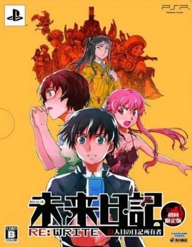Cover front - Mirai Nikki 13 Hitome no Nikki Shoyuusha Re:Write (JPN) PSP ISO CSO