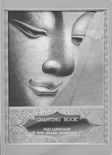 Wat PasantiDhamma Chanting Book -- Cover -- Grayscale
