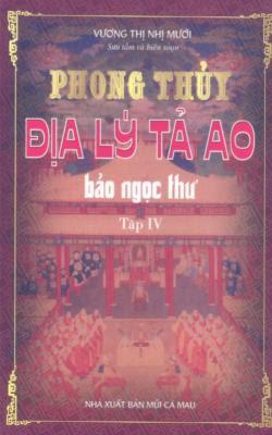 Phong thủy địa lý tả ao Bảo ngọc thư - Vương Thị Nhị Mười