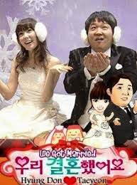 Eng Sub] [FULL] WGM Jung Hyung Don & Kim Taeyeon (SNSD)