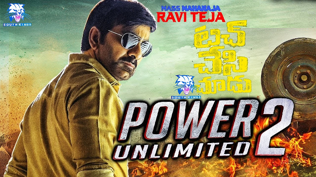 Power Unlimited 2 (Touch Chesi Chudu) Hindi Dubbed 720p HDRip Full Movie Download watch desiremovies world4ufree, worldfree4u,7starhd, 7starhd.info,9kmovies,9xfilms.org 300mbdownload.me,9xmovies.net, Bollywood,Tollywood,Torrent, Utorrent