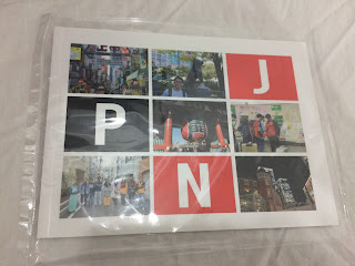 Photobook Japan Dah Siap