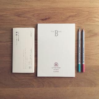 便箋 手紙 シンプル