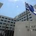 Ελεγκτικό Συνέδριο: Απόφαση – «βόμβα» για τα αναδρομικά