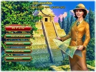 montezuma онлайн играть