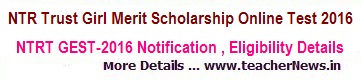 NTR Trust Girl Merit Scholarship Hall tickets Results 2017 NTRT GEST Selection Merit list