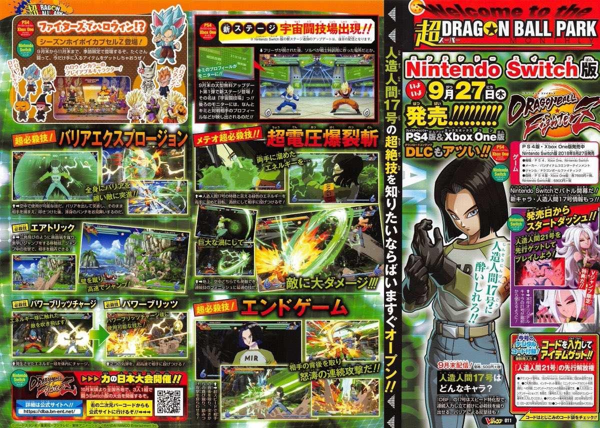 """El nuevo Android 17 llega a """"Dragon Ball FighterZ""""."""